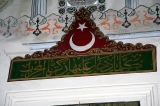 Turkish Flag in a Mosque in Cankiri Province.